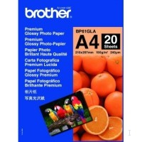 Comprar  CS211S de Brother online.