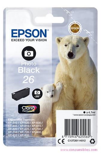 Comprar cartucho de tinta C13T26114012 de Epson online.