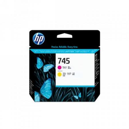 Comprar cabezal de impresion F9J87A de HP online.