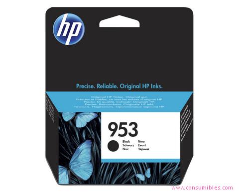 Comprar cartucho de tinta L0S58AE de HP online.