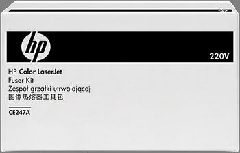 FUSOR KIT, 220V HP CC493-67912