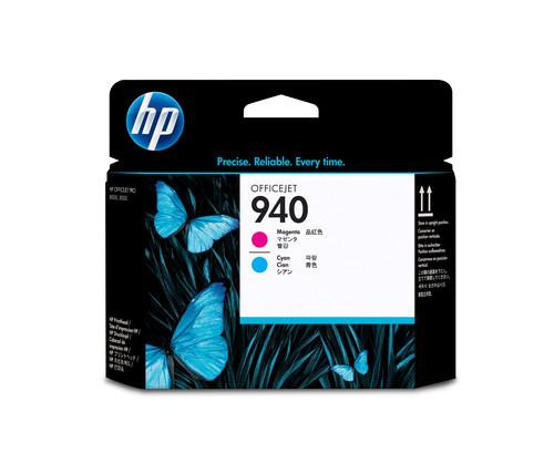 Comprar cabezal de impresion C4901A de HP online.