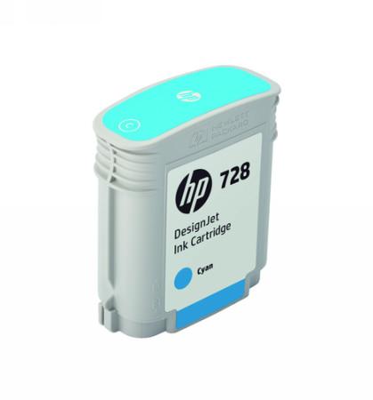 Comprar cartucho de tinta F9J63A de HP online.
