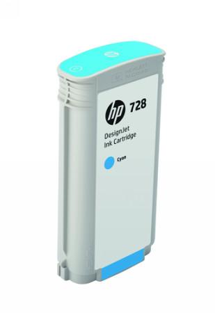 Comprar cartucho de tinta F9J67A de HP online.