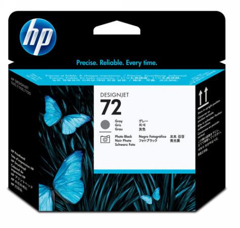 Comprar cabezal de impresion C9380A de HP online.