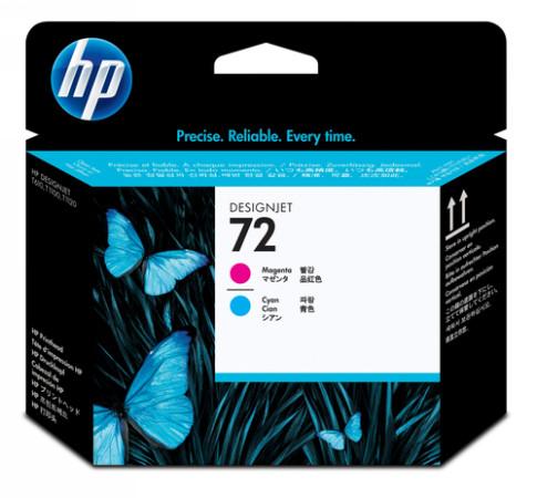 Comprar cabezal de impresion C9383A de HP online.