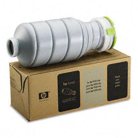 Comprar cartucho de toner Q5702C de HP online.