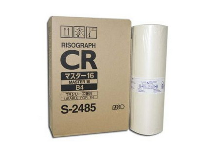 Comprar pack 2 masters multicopista S2485 de Riso online.
