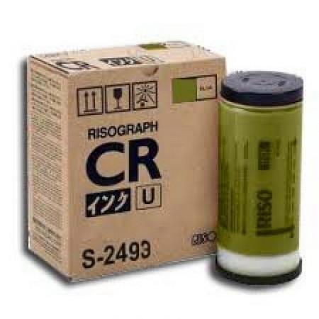 Comprar Pack 2 tintas multicopista S2493 de Riso online.