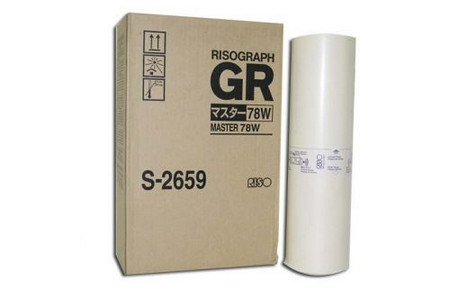 Comprar master multicopista S-2659 de Riso online.