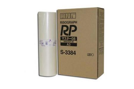 Comprar pack 2 masters multicopista S3384 de Riso online.