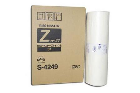 Comprar pack 2 masters multicopista S4249 de Riso online.