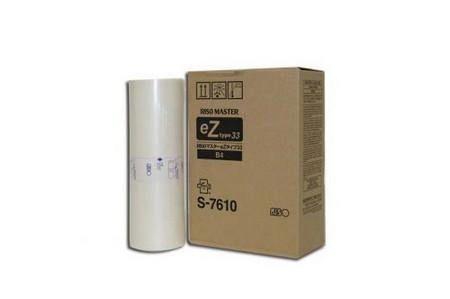 Comprar pack 2 masters multicopista S7610 de Riso online.