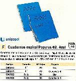 096780: Imagen de ENVASE DE 10 UNIDADE