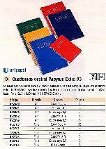 092382: Imagen de ENVASE DE 5 UNIDADES