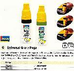 751367: Imagen de ENVASE DE 12 UNIDADE