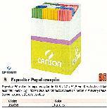 152838: Imagen de CANSON EXPOSITOR PAP
